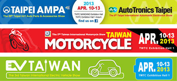 2013 TAIPEI AMPA and 2013 AutoTronics Taipei was held in