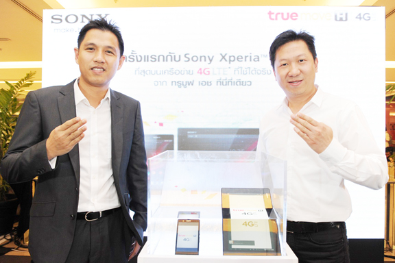 TrueMoveH, in collaboration with SONY, delivers first ever ...