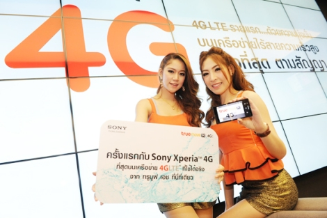 Photo_TrueMoveH_Sony_4G_2_small