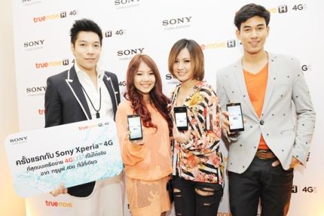 Photo_TrueMoveH_Sony_4G_3_small