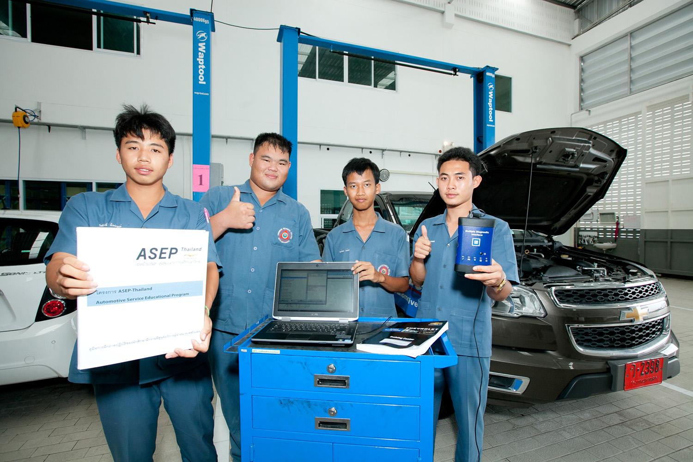 ASEP students undergo internship at Chevrolet dealerships ...