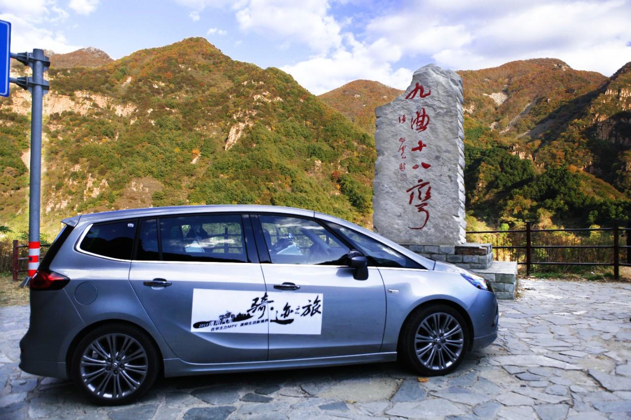 General Motors sales in China fall