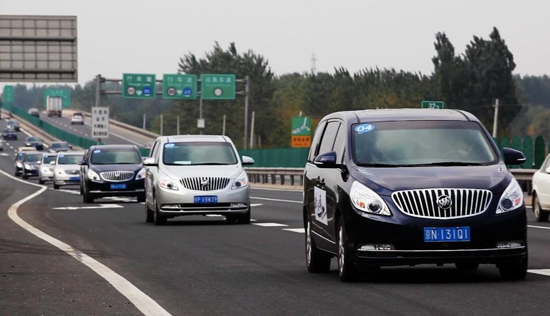 General motors in china essay