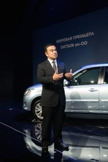 Nissan Motor Corp CEO Carlos Ghosn