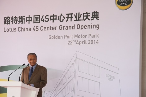 YABhg Tun Dr Mahathir Mohamed delivering his speech during the opening of the Lotus 4S Centre, Beijing