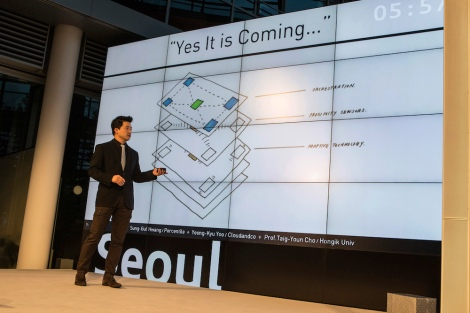 Team Seoul – Sung Gul Hwang, ethnographer & experience strategist.
