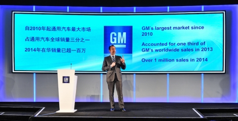 Dan Ammann, President of General Motors, discusses China's importance to GM's global business, noting that it is expected to remain the company's largest market well into the future.