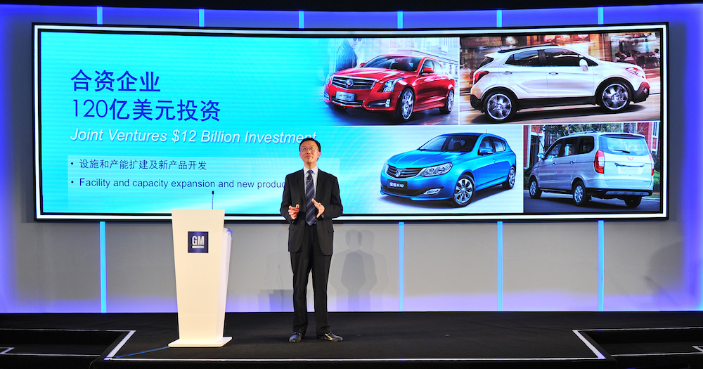 General Motors Announces Investment Plans And Vision For