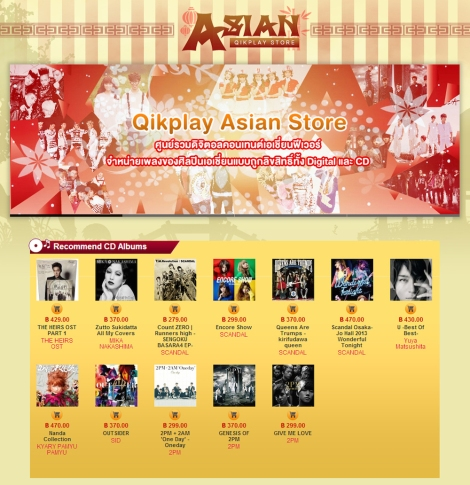 Pic_Qikplay_Asian-Page_02