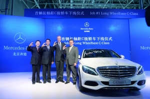 Celebrating the Start of Production of the Mercedes-Benz Long-wheelbase C-Class at Beijing Benz Automotive (BBAC) in Beijing. From right to left: Frank Deiss, President and CEO of BBAC, Hubertus Troska, member of the Board of Management of Daimler AG responsible for China, Xu Heyi, Chairman of BAIC Group, Chen Hongliang, Senior Executive Vice President of BBAC