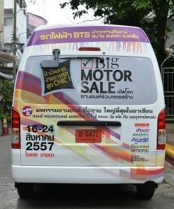 โปรโมท งาน Big Motor sale  รถตู้ 1 (1)