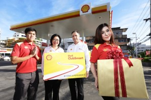 Shell Club Smart_mkt