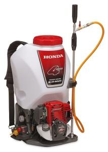 Honda new backpack sprayer