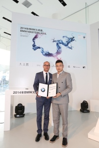 BMW Masters 2014: Kick-off Press Conference. Christian Masanz, Head of BMW Golfsport Marketing; Janson Shi, Executive Director of SRE Investment Holding.