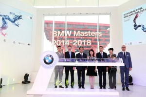BMW Masters 2014: Kick-off Press Conference