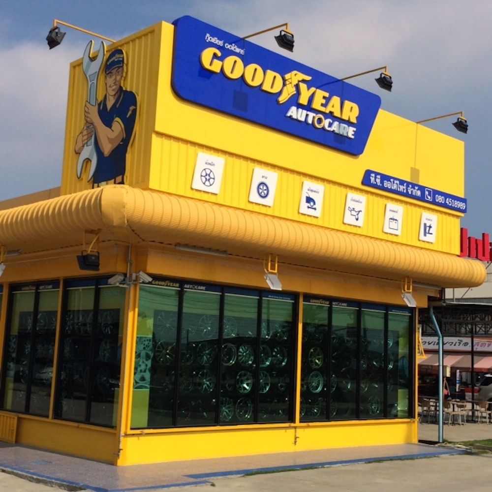 2014 goodyear thailand announced the opening of the brand new goodyear ...