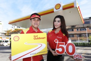 Shell_clubsmart_promotions