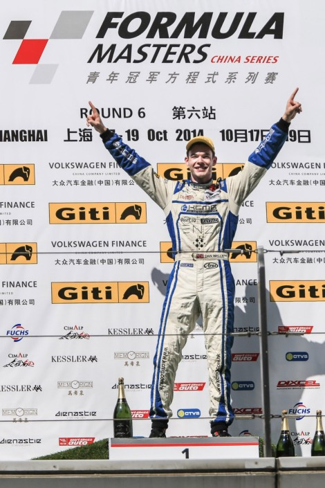 FMCS_Race 18_Dan Wells 1_Shanghai
