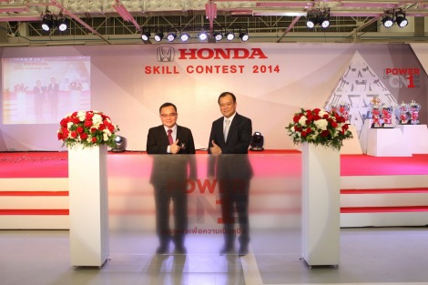 Nakorn Silpa-archa, (left) Permanent Secretary of Ministry of Labour, presided over the opening ceremony for the Skill Contest 2014 at the Honda Training Centre, Honda Automobile (Thailand) Co., Ltd. alongside Chief Operating Officer of Honda Automobile (Thailand) Co., Ltd., Pitak Pruittisarikorn