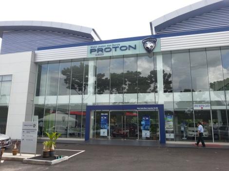 Mercu Usaha Mesra Corporation (MUMC), a PROTON 4S centre in Sungai Petani, Kedah.