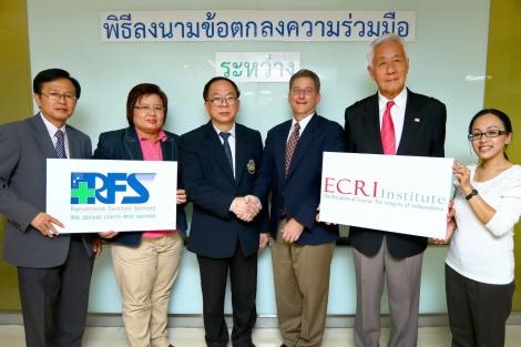 Pic_RFS-ECRI_04