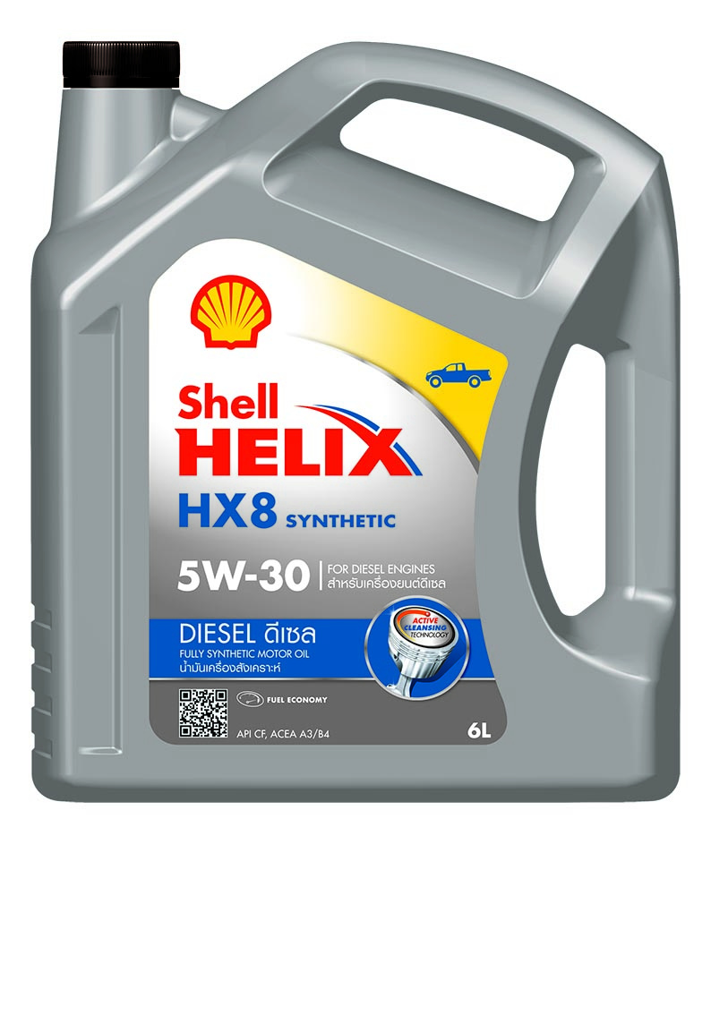 shell launches shell helix hx8 diesel 5w 30 for entry to fully synthetic diesel motorists. Black Bedroom Furniture Sets. Home Design Ideas