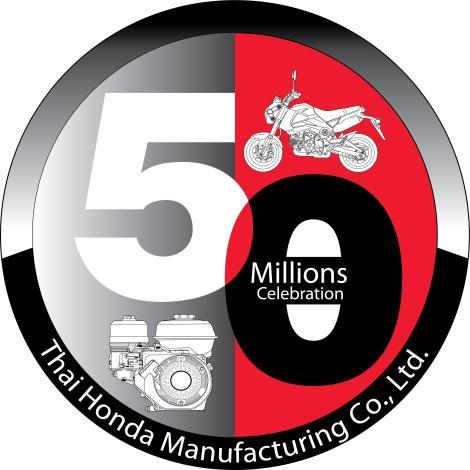 10 logo 50 million units