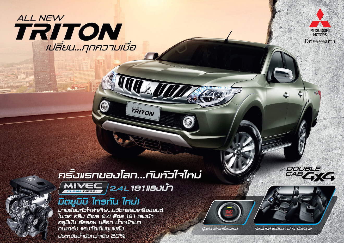 Mitsubishi Motors launches all-new Triton pick-up truck in Thailand