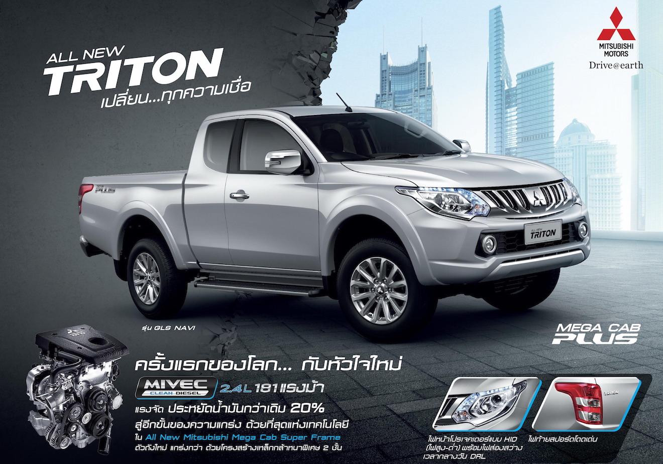 Mitsubishi Motors launches all-new Triton pick-up truck in ...