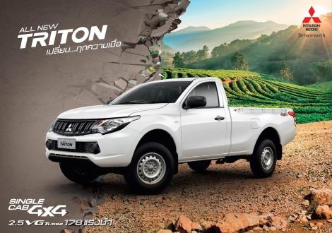 Mitsubishi Motors launches all-new Triton pick-up truck in Thailand