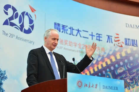 Hubertus Troska, Member of the Board of Management of Daimler AG, responsible for Greater China, commemorating twenty years of the Daimler Scholarship Program at the Peking University, the first modern university in China and one of the country's most prestigious (founded 1898)