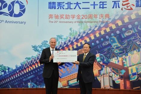 Hubertus Troska, Member of the Board of Management of Daimler AG, responsible for Greater China, and Zhu Shanlu, Chairman of Peking University Council, commemorating twenty years of the Daimler Scholarship Program at the Peking University, the first modern university in China and one of the country's most prestigious (founded 1898)