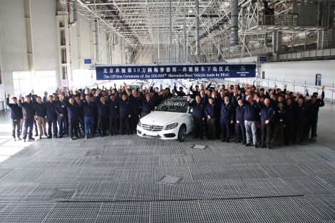 Production Jubilee in China: 500,000th Mercedes-Benz passenger car, an all-new long-wheelbase C-Class model, rolls off production line at Beijing Benz Automotive (BBAC).