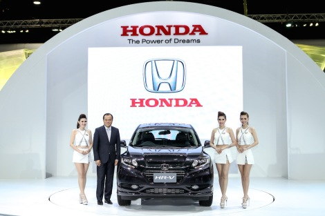Honda Motor Expo 2014_001