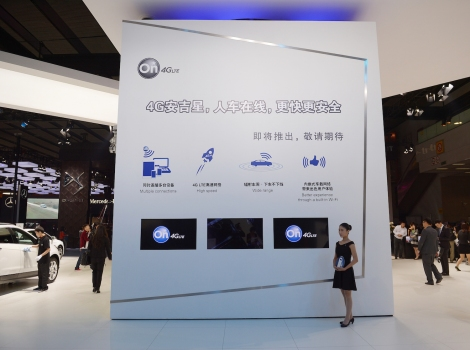 Shanghai OnStar Introduces New Telematics Services at 2014 Guangzhou Auto Show