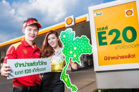Shell E20 Gasohol