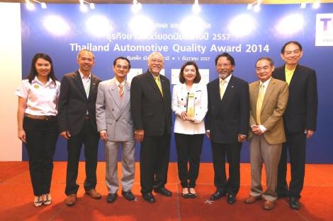 Shell_Best Lubricants Award_1