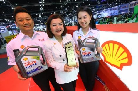 Shell_Best Lubricants Award_2