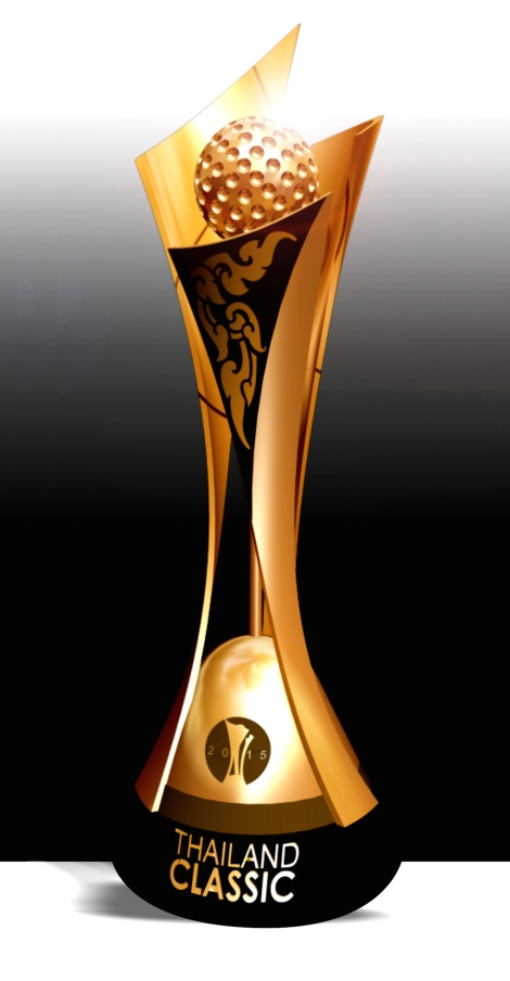 The Pride of Thailand Trophy