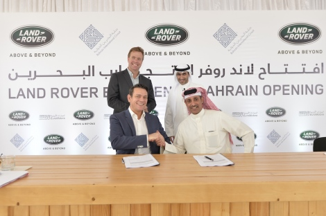 Mark Cameron (front left), Jaguar Land Rover Global Brand Experience Director with Shaikh Salman Bin Isa Al Khalifa (front right), Bahrain International Circuit CEO, signing contract to declare the BIC Land Rover Experience Centre open. Bruce Robertson (rear left), Jaguar Land Rover MD MENA, and Nawaf Al Zayani (rear right), of Euro Motors Bahrain