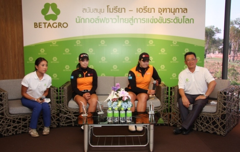 The press conference was held at the Siam Country Club Pattaya waterside, Chonburi.