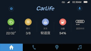 Audi und Baidu CarLife - Integration des Smartphones ins Auto